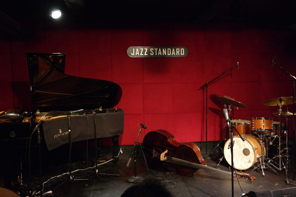 salle du Club de Jazz Standart à New York